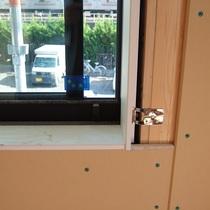 窓枠について