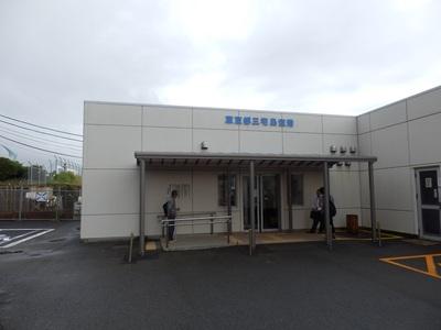 三宅出張 (4).JPG